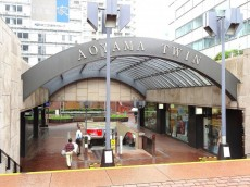 ボーン赤坂 青山ツインタワー