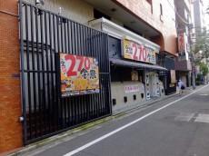 ハイラーク五反田 1F