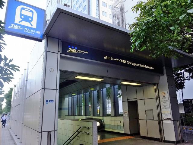 東品川ハウス 駅