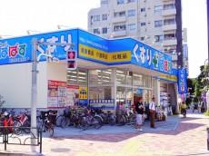 ヴィータローザ新江古田 駅前