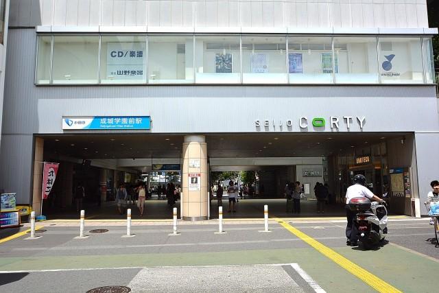 メゾンベール成城 成城学園前駅