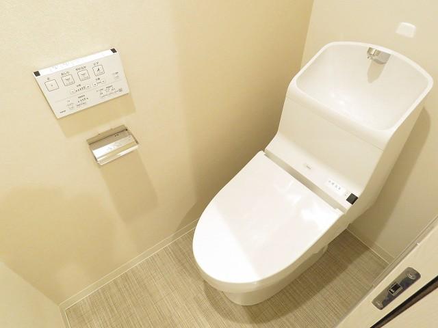 初台中央マンション トイレ