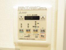 初台中央マンション 浴室換気乾燥機