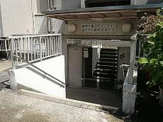 麻布十番中央マンション エントランス入口