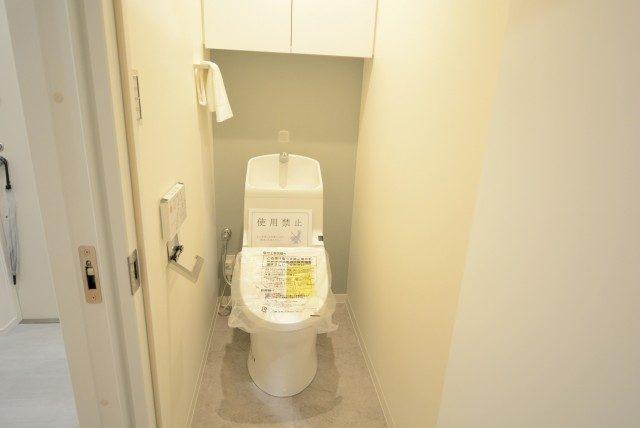 ストークマンション新宿 トイレ