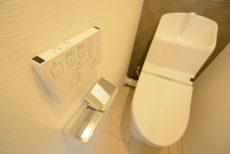 コンド田園調布 トイレ