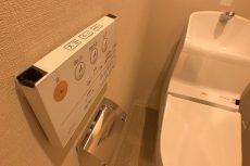 ライオンズヴィアーレ幡ヶ谷 トイレ