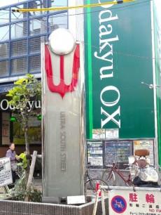 砧フラワーマンション 商店街