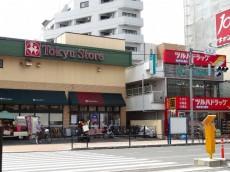 リシェ広尾 白金台駅周辺