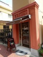 リシェ広尾 プラチナ通り店舗