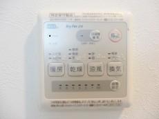 柿の木坂コーポ バスルーム設備