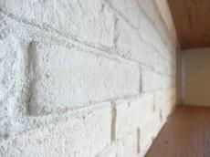サンマリーナ新子安 オープンシェルフ壁407
