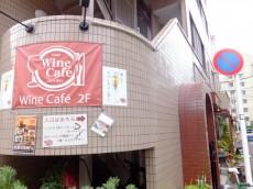 玉川台スカイマンション 飲食店