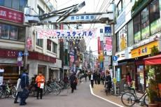 コスモ学芸大学 西口商店街