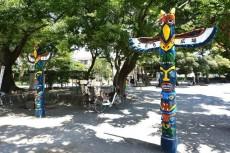 コスモ学芸大学 公園