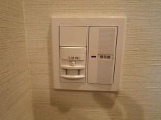 新宿パークサイド永谷 トイレの照明も人感センサー付