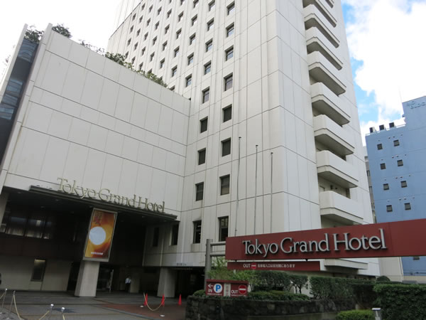 ライオンズプラザ芝公園 東京グランドホテル