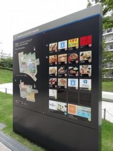 セイントマンション 新宿イーストサイドスクエア