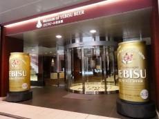 日興パレス広尾プラザ 恵比寿ビール記念館