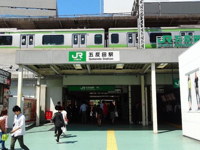 五反田コーポビアネーズ 五反田駅