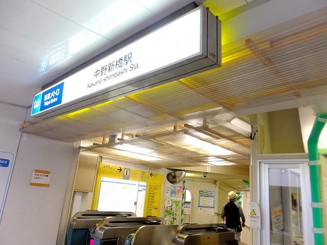 ルピナス中野レジデンス 駅