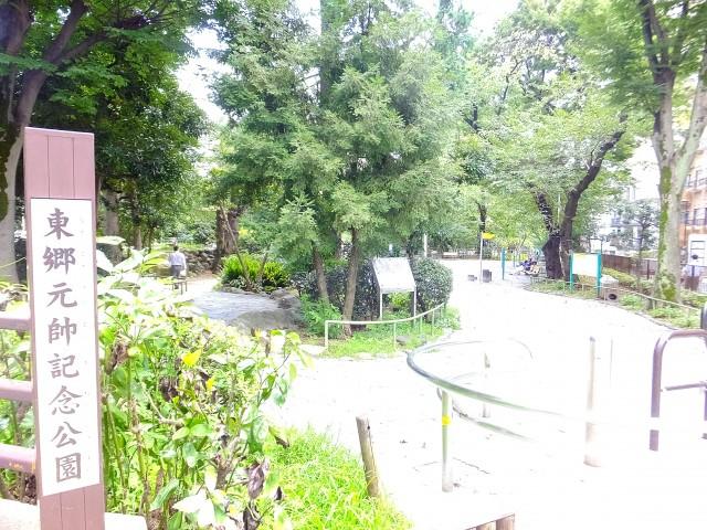 クレール東郷坂 東郷元師記念公園