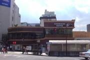 クレール東郷坂 市ヶ谷駅