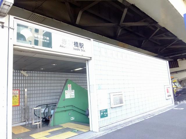 サニークレスト三田 赤羽橋駅