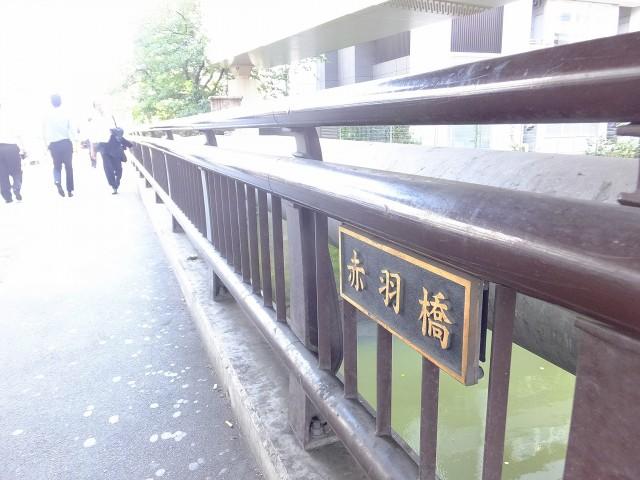 サニークレスト三田 赤羽橋