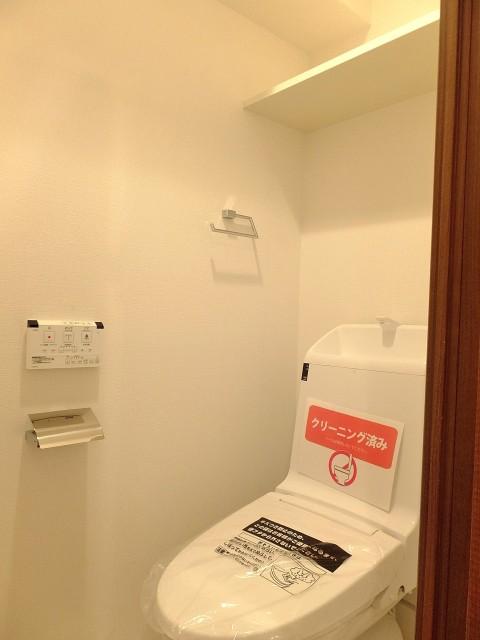 サニークレスト三田 トイレ