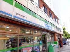 サニークレスト三田 ファミリーマート
