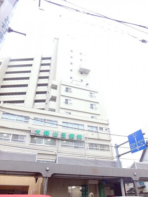 メイゾン大森 病院