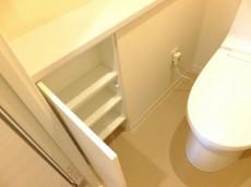 方南町セントラルマンション トイレ