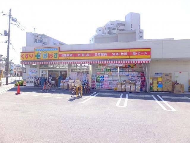 日商岩井方南町マンション ぱぱす