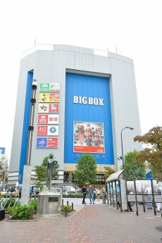 クリオ高田馬場壱番館 BIGBOX