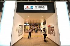 松風園コーポ 中目黒駅