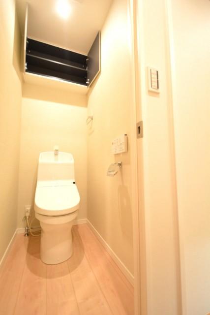 朝日プラザ梅ヶ丘 トイレ 201