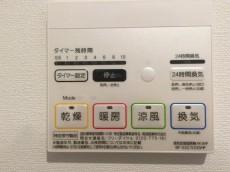 北大塚ハイツ 給湯乾燥機スイッチ