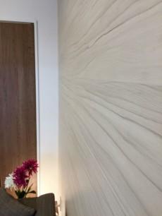 北大塚ハイツ 洋室約4.4帖