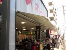 クリオ高田馬場壱番館 スーパー