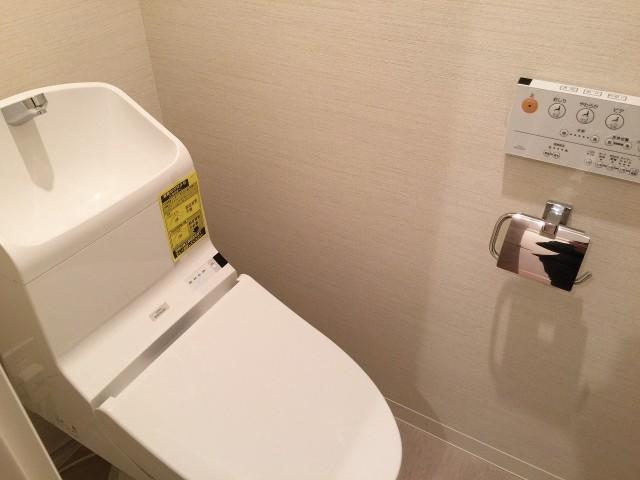 グレース市ヶ谷 トイレ