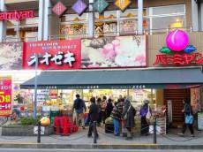 上北沢テラス 駅前のスーパー