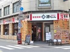 日本橋センチュリー21 マンション付近の飲食店