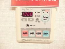 スターロワイヤル南大井 浴室換気乾燥機