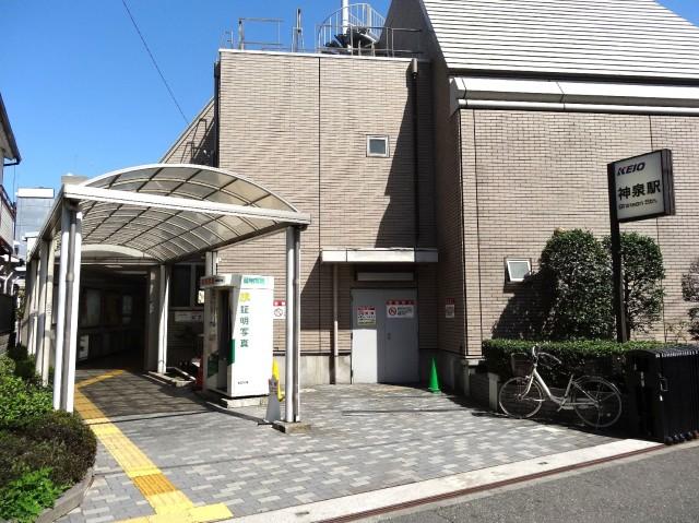 青葉台ハイツ 神泉駅