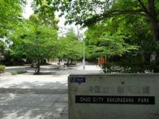越前堀永谷マンション 公園