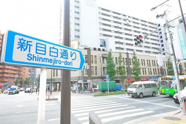 フジタ関口マンション 早稲田通り