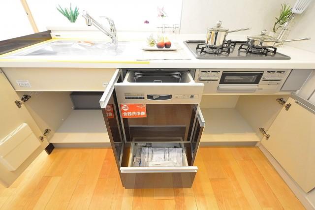 フジタ関口マンション キッチン 501