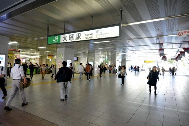 千石明穂ハイツ 大塚駅