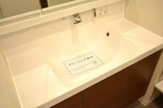 大井町ハウス カウンター一体型洗面ボウル